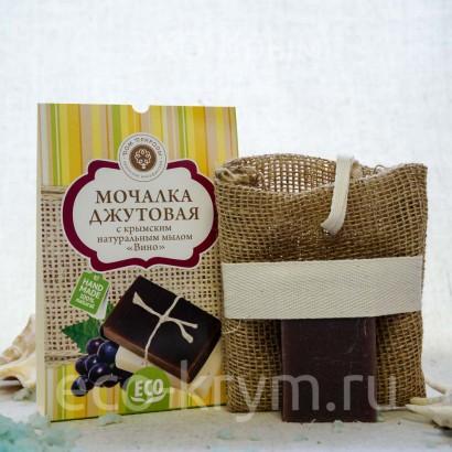 Мочалка джутовая с крымским натуральным мылом «ВИННОЕ»