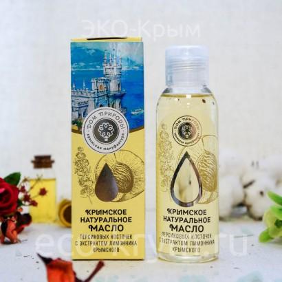 Масло крымское натуральное персиковых косточек с экстрактом лимонника крымского, 100мл