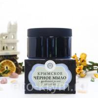 Мыло крымское Черное «Лаванда», 270 г