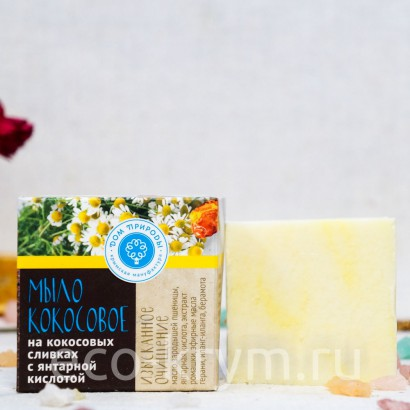 Мыло крымское натуральное на кокосовых сливках «Изысканное очищение», 100 г
