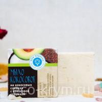 Мыло крымское натуральное на кокосовых сливках «Нежный пилинг», 100 г