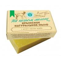 АКЦИЯ! Мыло крымское натуральное «МЯТНЫЙ ФРЕШ» на козьем молоке
