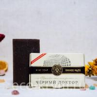 Мыло крымское натуральное винное «Черный доктор», 100 г