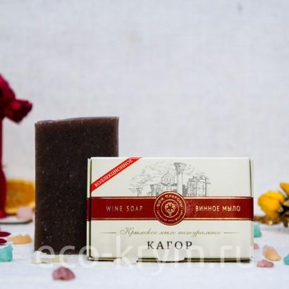 Мыло крымское натуральное винное «Кагор», 100 г