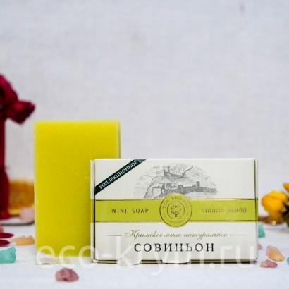 Мыло крымское натуральное винное «Совиньон», 100 г