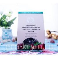 Набор подарочный МЕД-ФОРМУЛА (мыло Beauty, Основной уход, AntiAge, маска Sensitive-эффект)