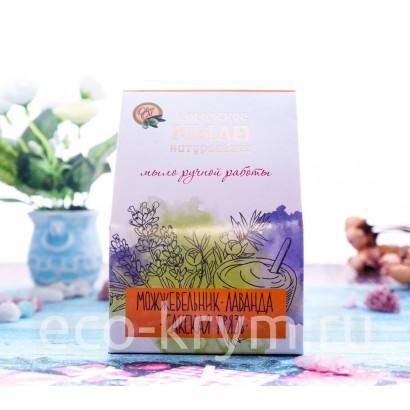 Набор подарочный «Крымского Мыла Натурального» ЖЁЛТЫЙ