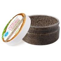 Скраб кокосовый для лица КОФЕ СО СЛИВКАМИ для комбинированной кожи, 200 гр