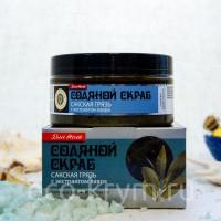 Скраб соляной  САКСКАЯ ГРЯЗЬ с экстрактом лавра, 300 г