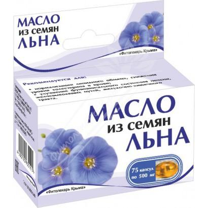 Масло семян Льна, блистер 75 капс. по 500 мг