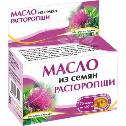 Масло семян Расторопши, блистер 75 капс. по 500 мг