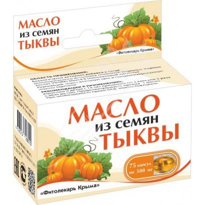 Масло семян Тыквы, блистер 75 капс. по 500 мг
