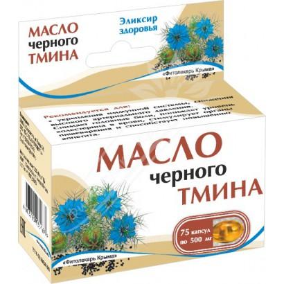 Масло семян Черного Тмина, блистер 75 капс. по 500 мг