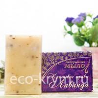 Мыло крымское натуральное «ЛАВАНДА», 75 г КНК