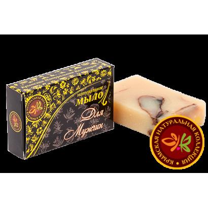 Мыло крымское натуральное «Для мужчин»,75 г КНК