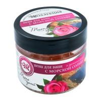 Пена для ванн с морской солью ТИХАЯ БУХТА (с ароматом розы), 500г