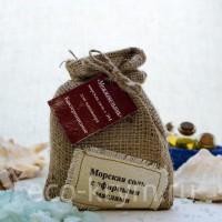 Соль для маникюра «ПРОТИВОВОСПАЛИТЕЛЬНАЯ», 300г