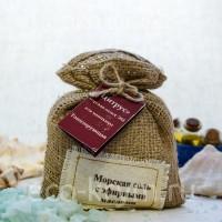 Соль для маникюра «ТОНИЗИРУЮЩАЯ», 300г