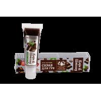 Скраб для губ Кофе&Шоколад, 14 мл
