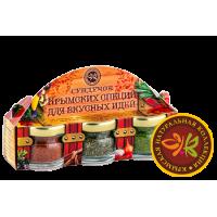 Специи сундучок №3 КРЫМСКИЙ ПРОВАНС для салатов и вторых блюд, 200гр