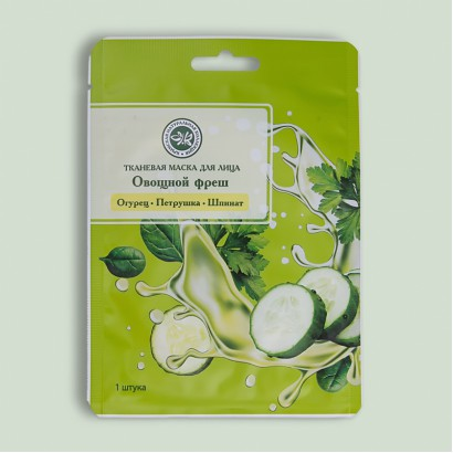 Маска тканевая для лица SUPERFOOD овощной фреш (огурец, шпинат, петрушка) 20г. КК