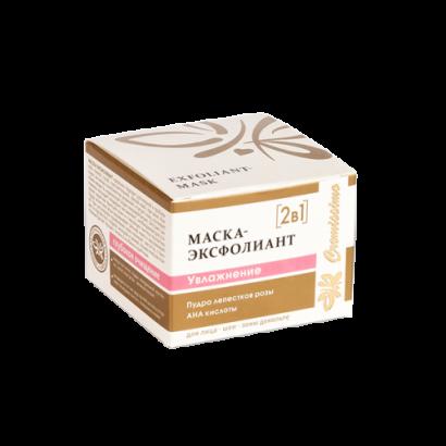 Маска-Эксфолиант с АНА кислотами (Увлажнение с пудрой лепестков розы), 50 мл