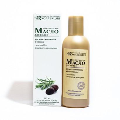Масло для волос Восстановление и блеск, 100 г
