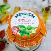 Варенье из зеленых грецких орехов 600 г