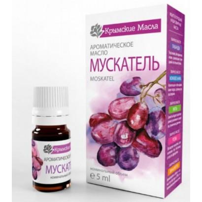 Ароматическое масло МУСКАТЕЛЬ КМ, 5мл с кап. дозатором