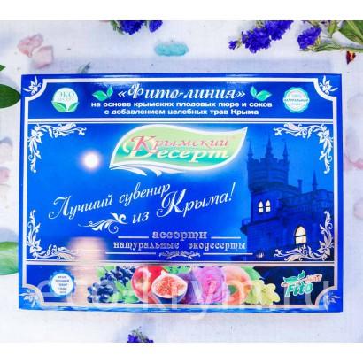 Крымский Десерт Ассорти ФИТО-ЛИНИЯ (синяя), 350 гр.