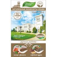 Крымский Десерт Ливадийский дворец (Карасан+Харакс), без сахара 130 г.
