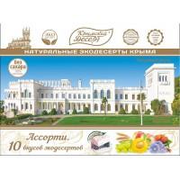 Крымский Десерт Ассорти Ливадийский дворец, без сахара 350 гр.
