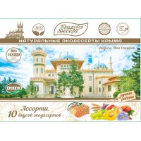 Крымский Десерт Ассорти ФЕОДОСИЯ, 350 гр. без сахара