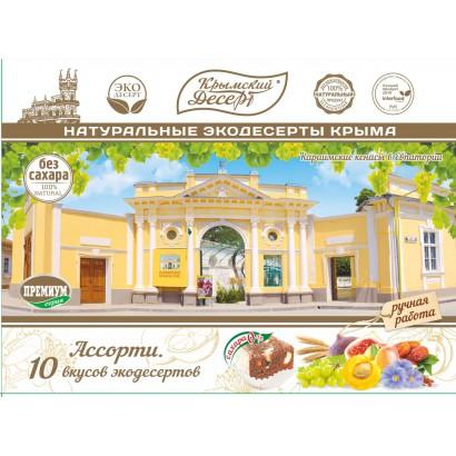 Крымский Десерт Ассорти КЕНАСЫ, 350 гр. без сахара