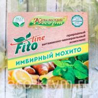 Крымский Десерт ИМБИРНЫЙ МОХИТО, 75 г.