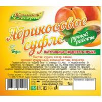 Крымский Десерт суфле Абрикосовое, 100 г.