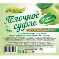 Крымский Десерт суфле Яблочное, 100 г.