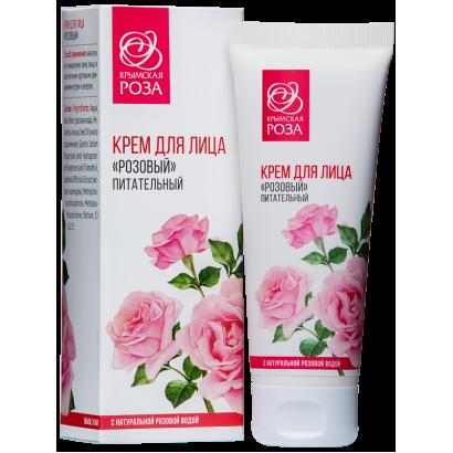 Крем косметический «Розовый» питательный для сухой кожи лица 75 мл.