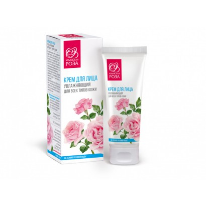 Крем для лица увлажняющий РОЗА для всех типов кожи, 75 мл.
