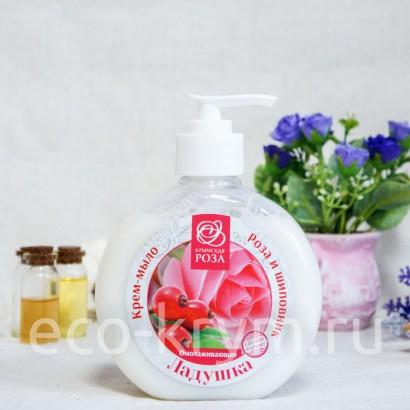 Крем-мыло жидкое омолаживающее ЛАДУШКА, 275 мл