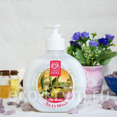 Крем-мыло жидкое смягчающее ЛАДУШКА, 275 мл