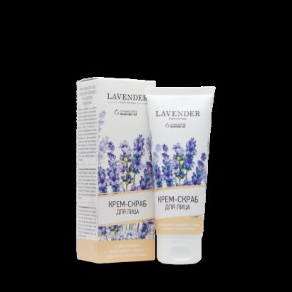 Крем-скраб для лица ЛАВАНДА с абразивом кедрового ореха для всех типов кожи 75 мл. КР