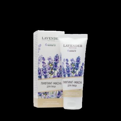 Маска-Лифтинг для лица ЛАВАНДА с белой глиной для всех типов кожи, 75 мл