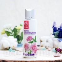 Молочко для снятия макияжа для сухой и чувствительной кожи, 110 мл