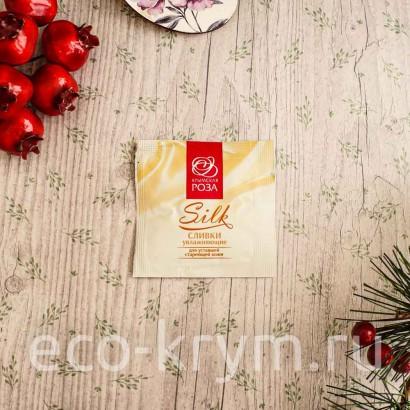 Сливки увлажняющие SILK для сухой и нормальной кожи, 1 саше