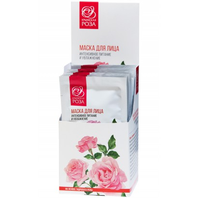 Маска для лица Розовая Интенсивное питание и Увлажнение, КР 1 саше