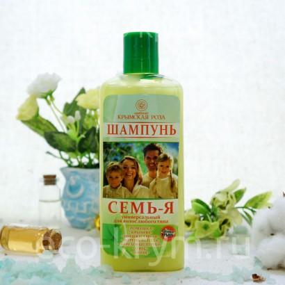 Шампунь «СемьЯ» универсальный для волос любого типа, 250мл