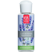 Мицеллярная вода ЛАВАНДА для чувствительной кожи, 150 мл