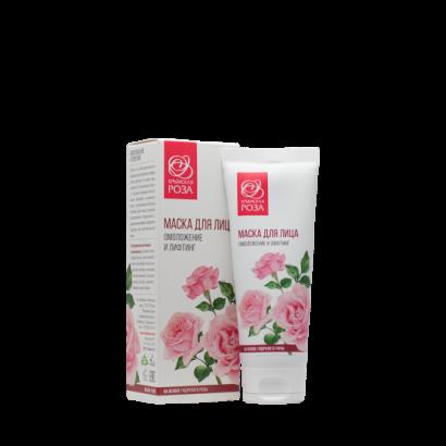 Маска для лица Розовая Омоложение и Лифтинг, КР 75 мл