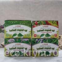 Подарочный набор зеленого чая КРЫМСКАЯ СТЕВИЯ